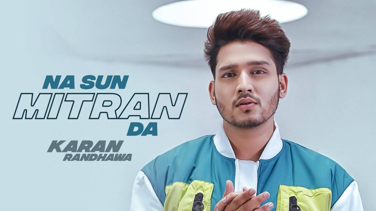 Na Sun Mitran Da Lyrics Mp3 Download