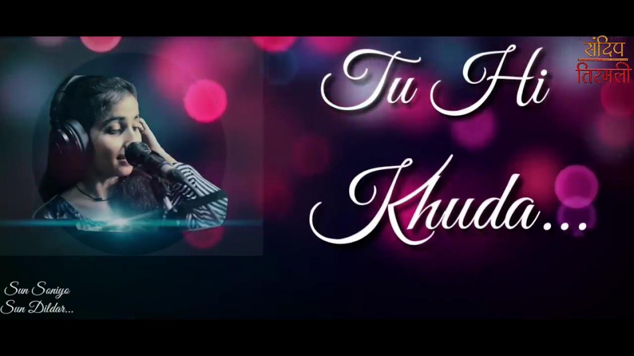 Tu Hi Khuda Tu Mera Sansar Mp3 Download