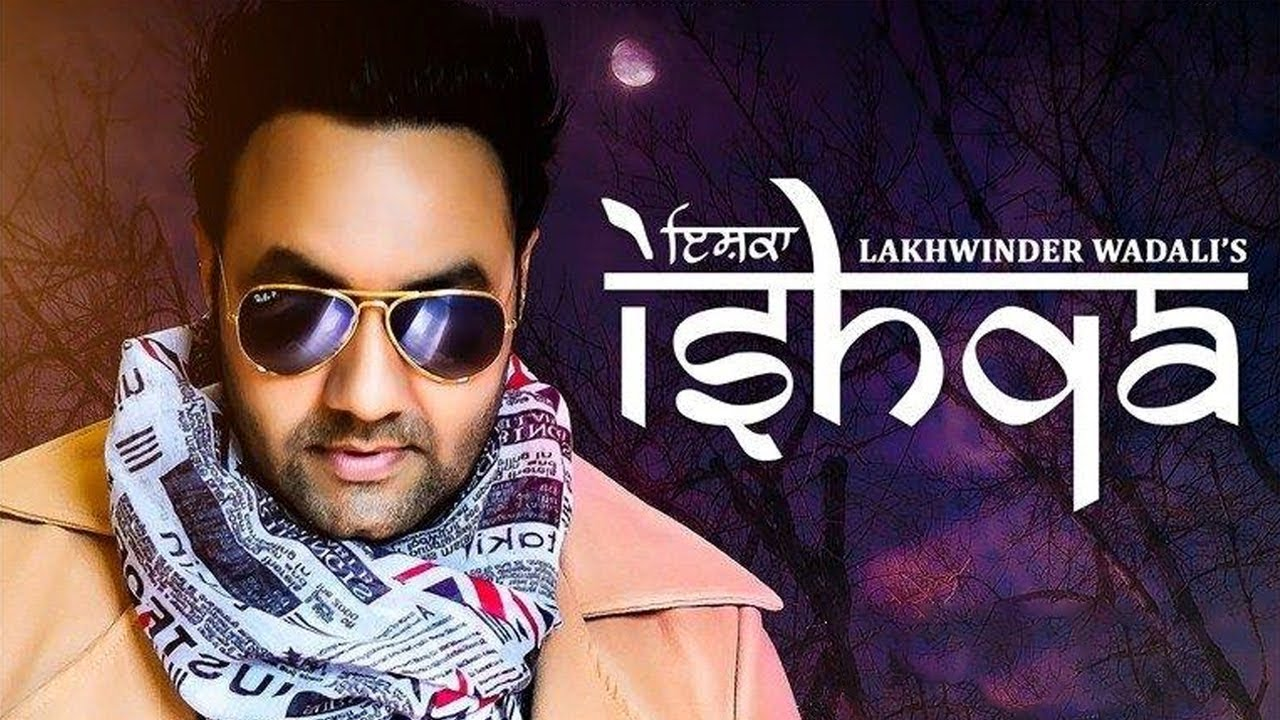 Ishqa Song Mp3 Download