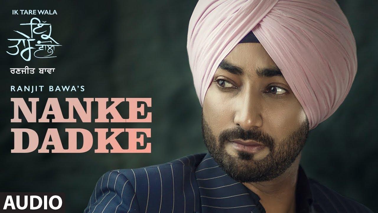 Dadke Nanke Song Djpunjab