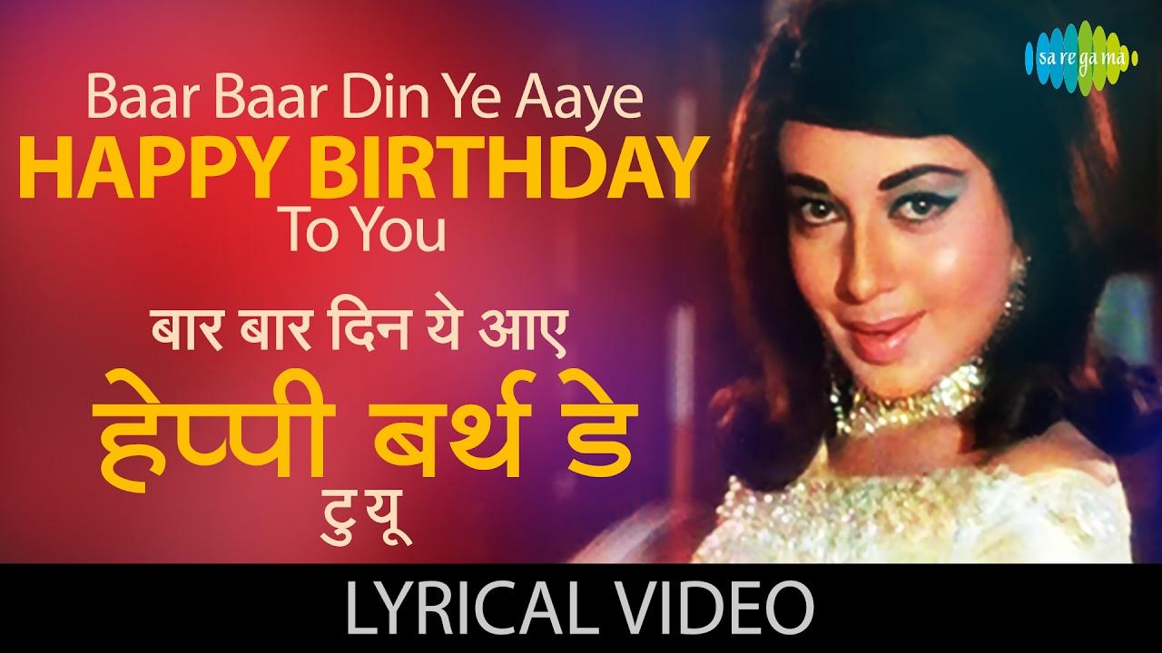 Baar Baar Din Ye Aaye Song Download Mr Jatt