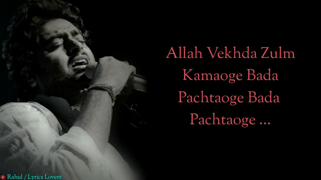 Photo of Bara Pachtaoge Mp3 Song Download in High Definition [HD] Audio