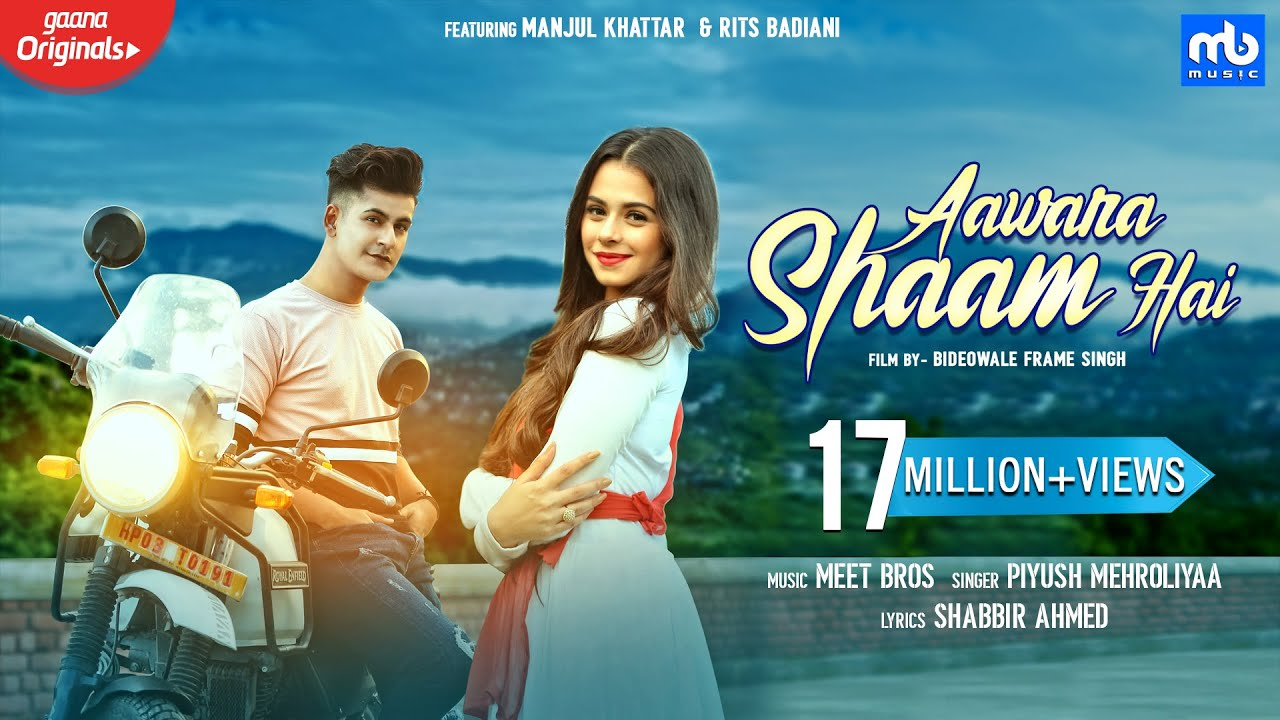 Aawara Shaam Hai Song Download Pagalworld