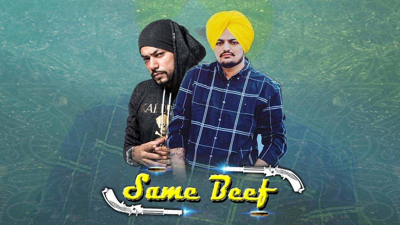 Photo of Same Beef Mp3 Song Download in High Definition Audio Free