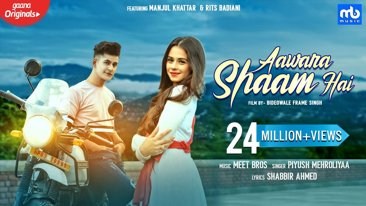 Photo of Aawara Shaam Hai Song Download Mr Jatt in HD For Free