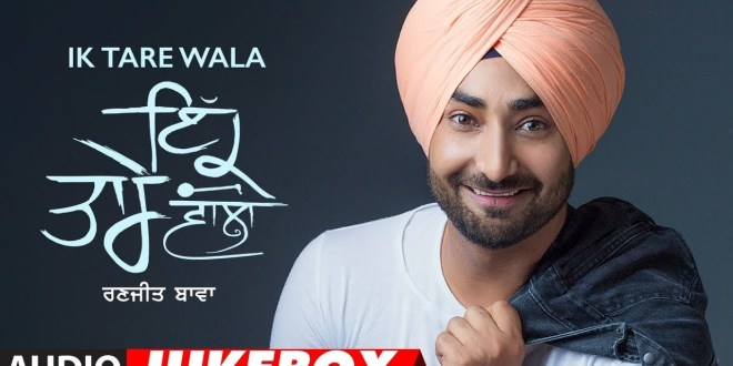Photo of Dadke Nanke Song Djpunjab in High Definition [HD] Audio For Free