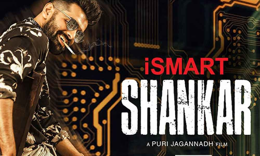 Photo of Ismart Shankar Ringtones Download Mp3 in High Quality Audio Free