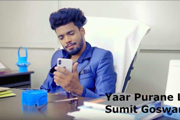 Yaar Purane Mp3 Song Download