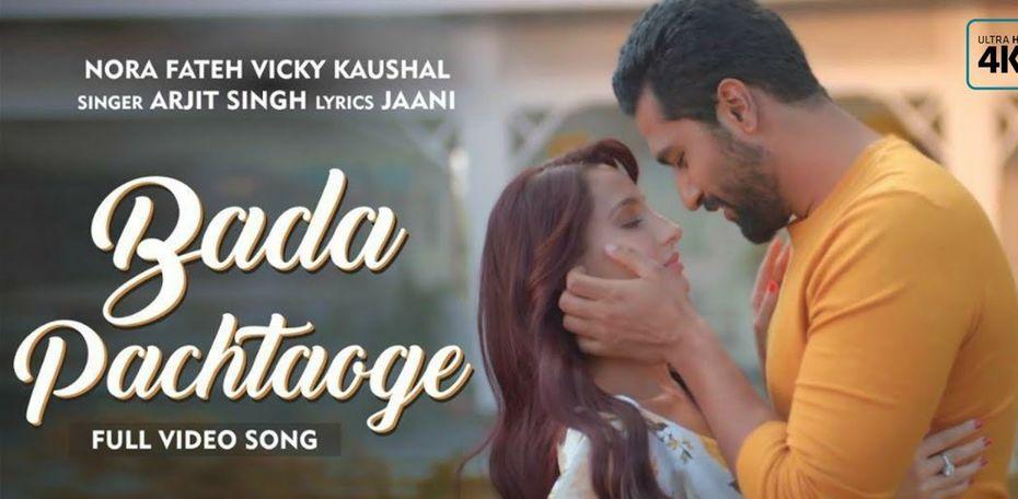 Bda Pachtaoge Song Download Mr Jatt in High Definition [HD]
