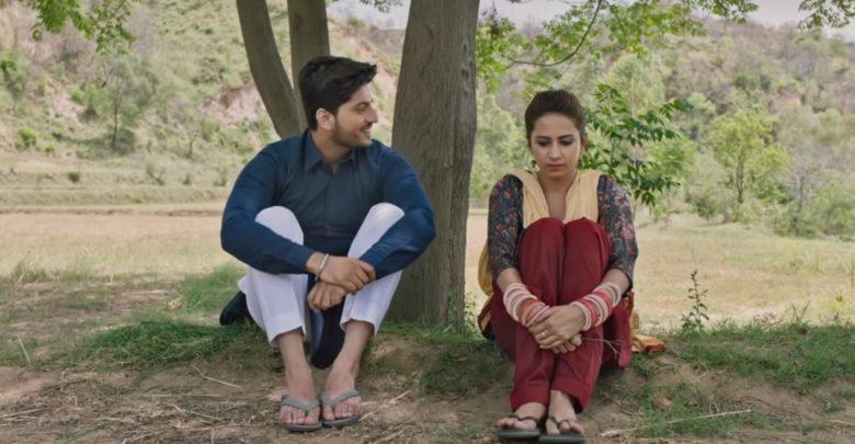Karmawala Surkhi Bindi Mp3 Download