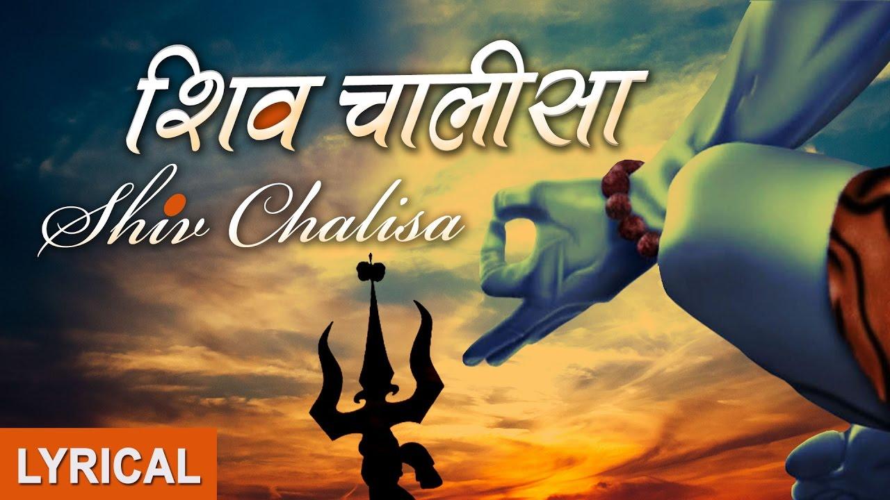 Shiv Chalisa Mp3 Download Mr Jatt