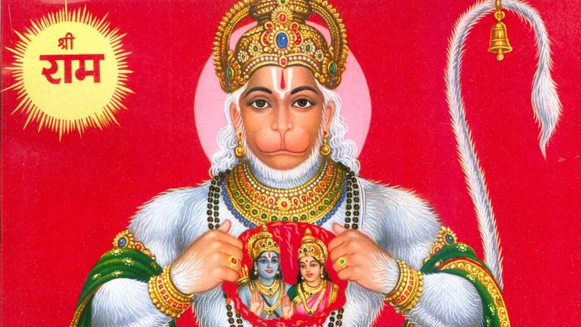 Hanuman Chalisa Mp3 Song Download Pagalworld