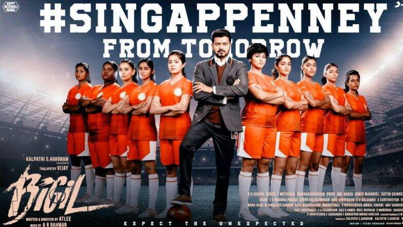 Singapenne Song Download Mp3