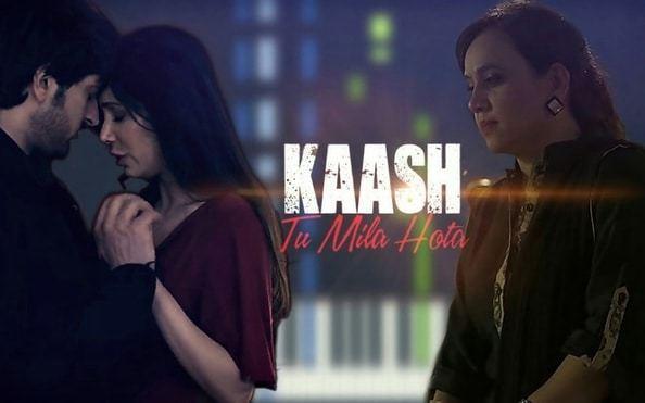 Kaash Tu Mila Hota Mp3 Song Download Pagalworld