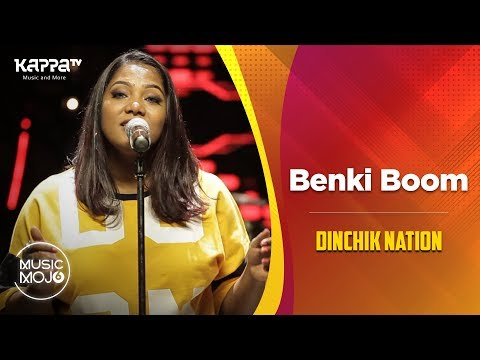 Benki Boom Mp3 Song Download