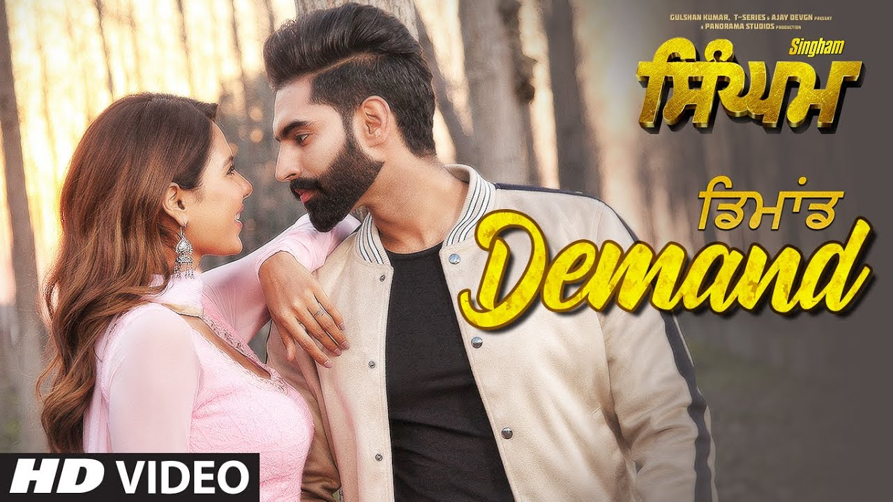 Photo of Demand Parmish Verma Mp3 Song Download in 320kbps HD