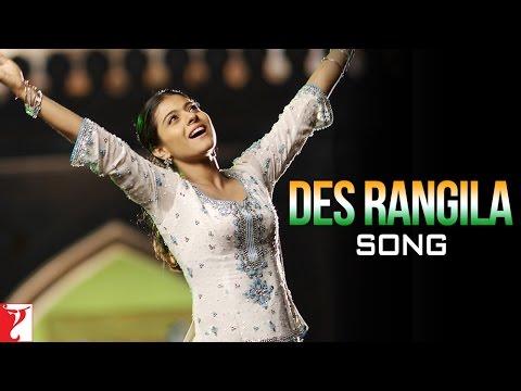 Photo of Desh Rangila Rangila Mp3 Song Download in High Definition [HD] Audio