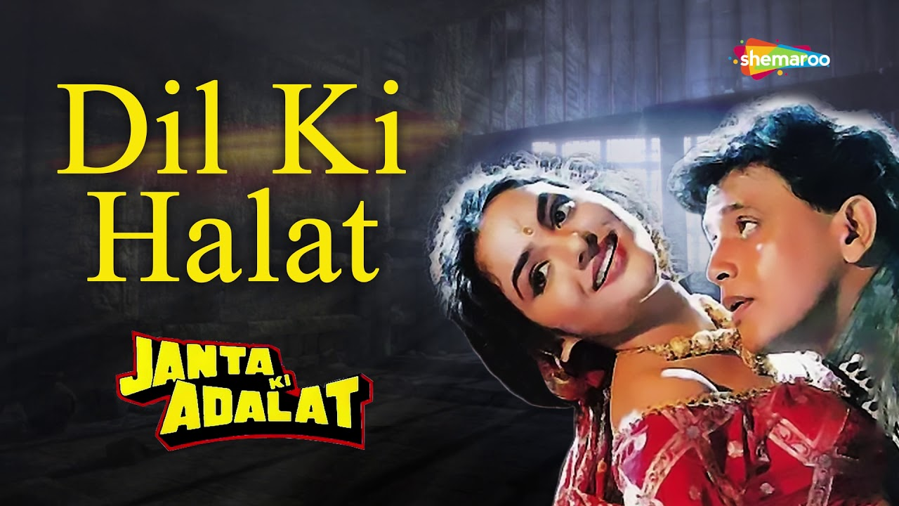 Photo of Dil Ki Halat Mp3 Song Download From The Movie Janta Ki Adalat