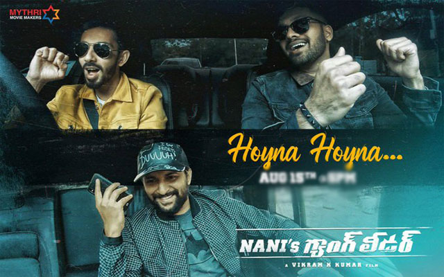 Hoyna Hoyna Gangleader Song Download