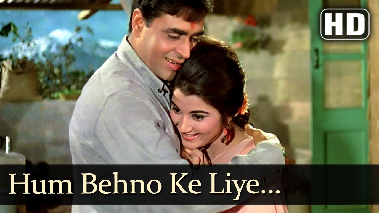 Photo of Hum Behno Ke Liye Song Download Mp3 in High Definition [HD] Audio