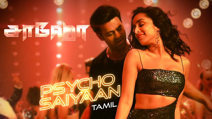 Photo of Kadhal Psycho Mp3 Download Masstamilan High Definition