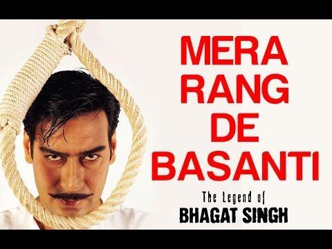 Mera Rang De Basanti Mp3 Song Download In High Definition Hd