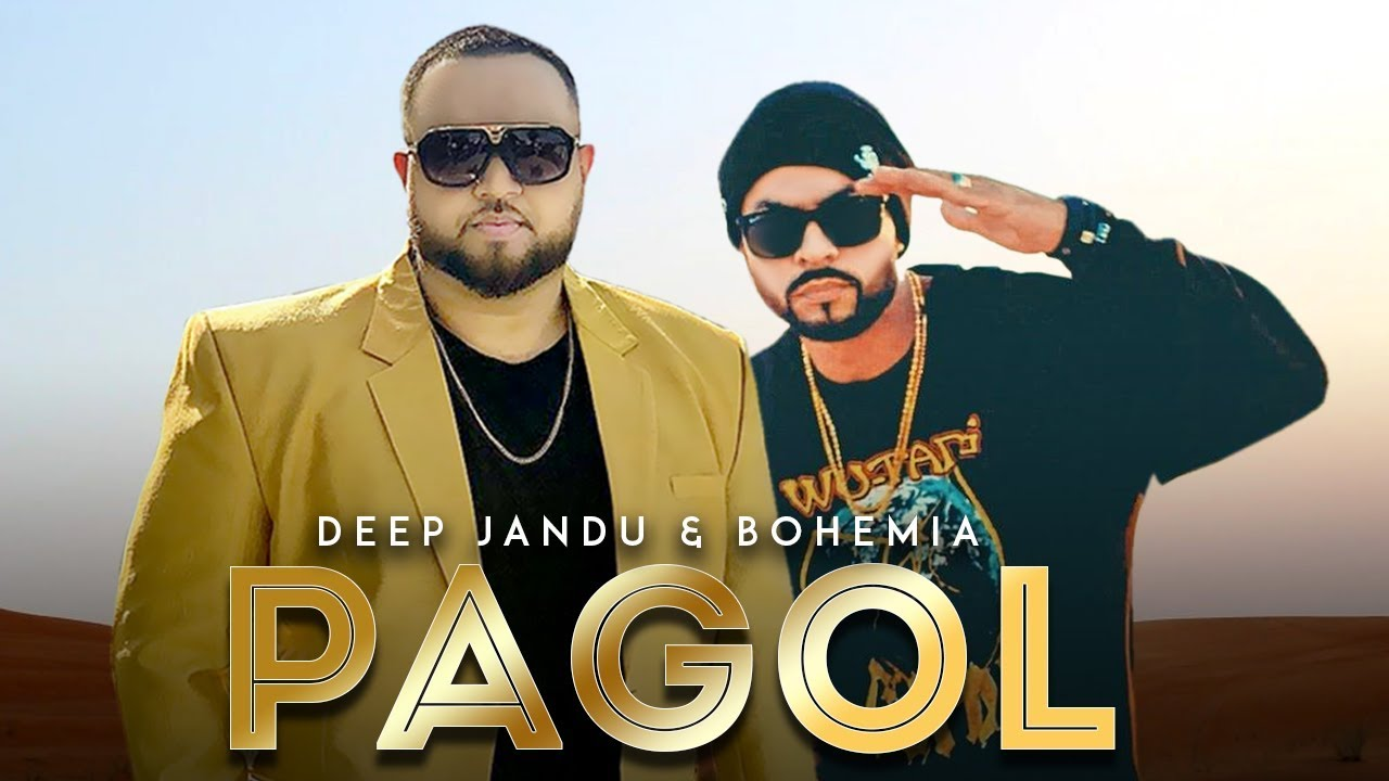 Photo of Pagol Hoye Jabo Ami Mp3 Song Download in High Definition [HD]