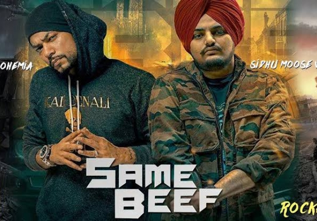 Photo of Same Beef Mp3 Download Mr Jatt Mp3 High Definition [HD]