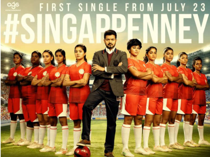 Singa Penne Song Download