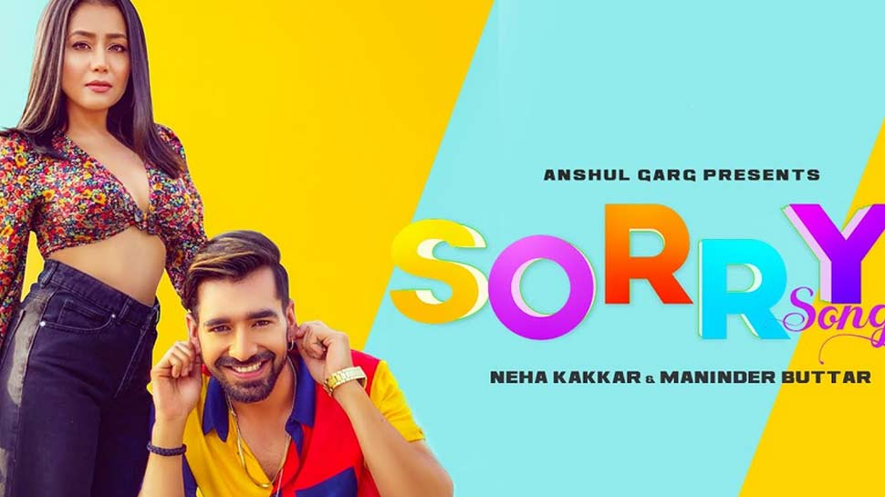 Sorry Song Neha Kakkar Mp3 Download Pagalworld