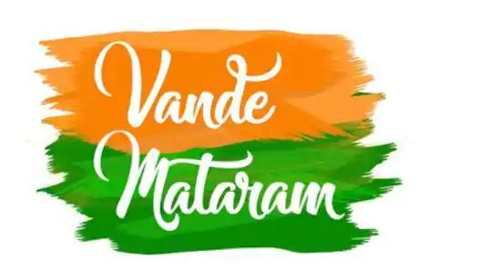 Photo of Vande Mataram Ringtone Download Mp3 | Happy Independence Day