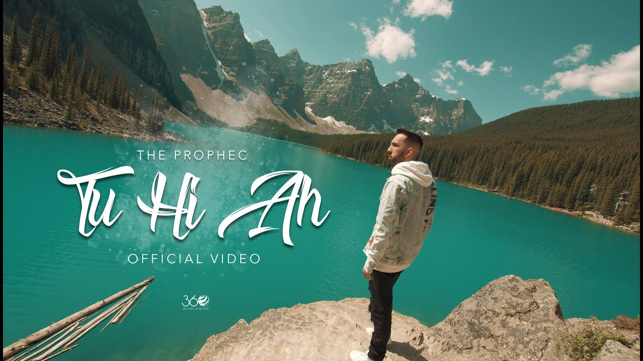 Photo of Tu Hi Ah Mp3 Song Download in High Definition [HD] For Free