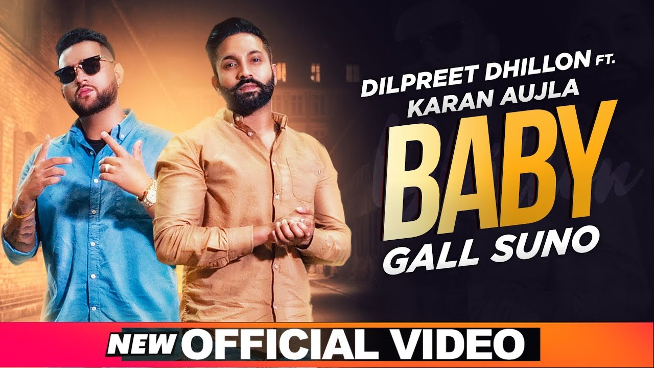 Photo of Baby Gal Suno Mp3 Download in High Definition [HD] Audio