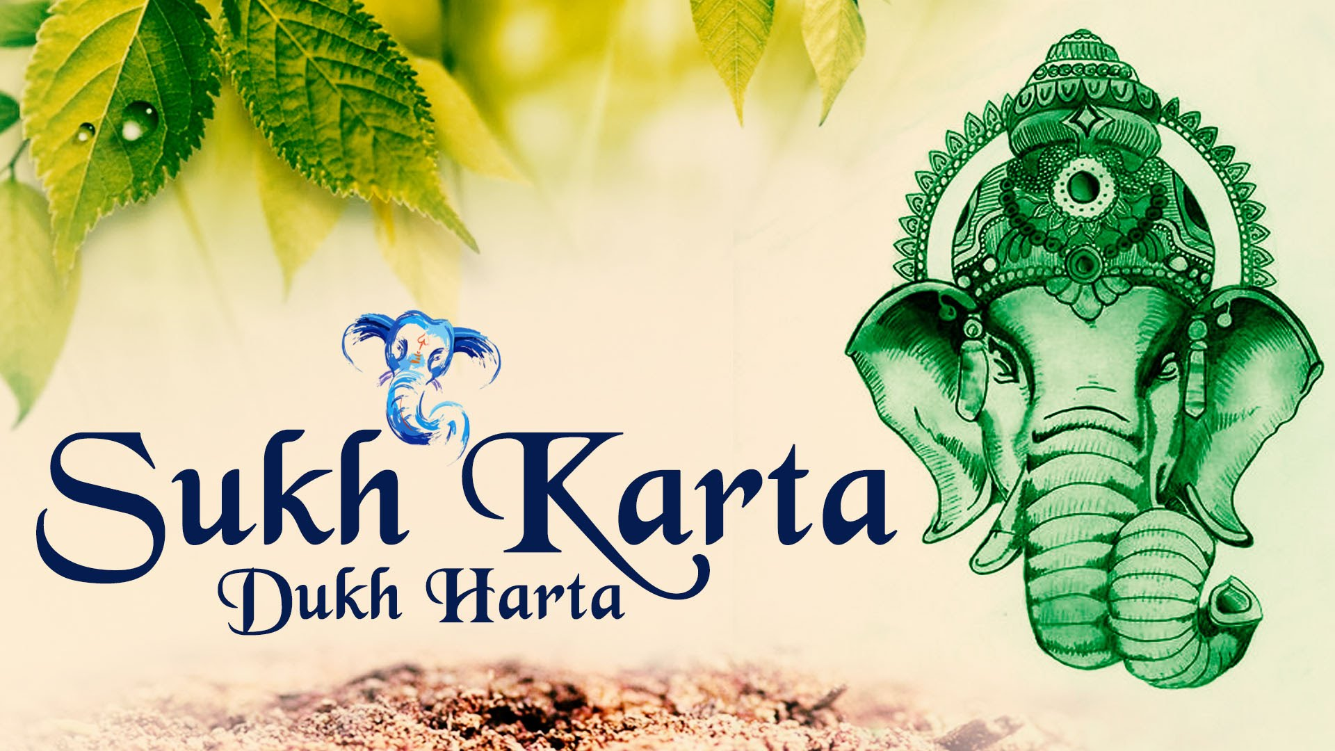 Photo of Sukh Karta Dukh Harta Mp3 Download Pagalworld in HD For Free