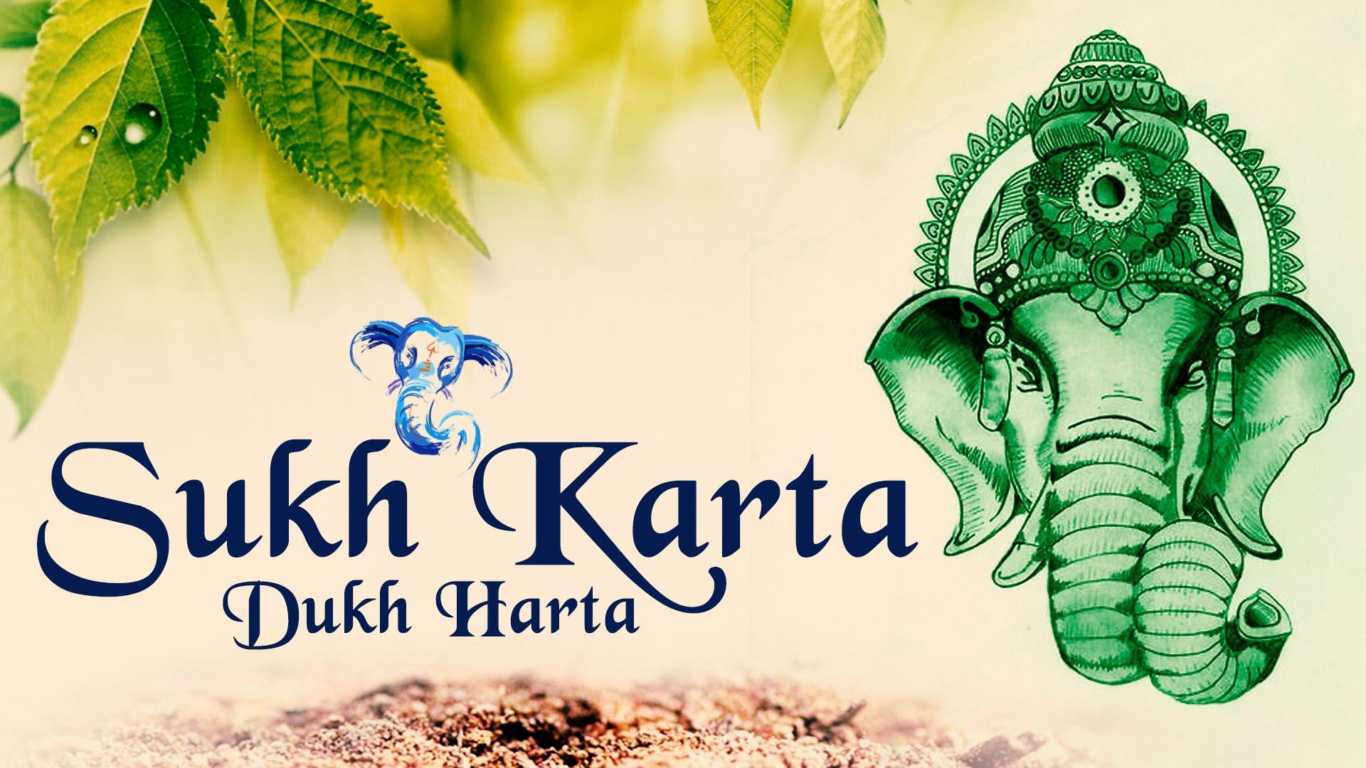 Sukh Karta Dukh Harta Mp3 Download Pagalworld