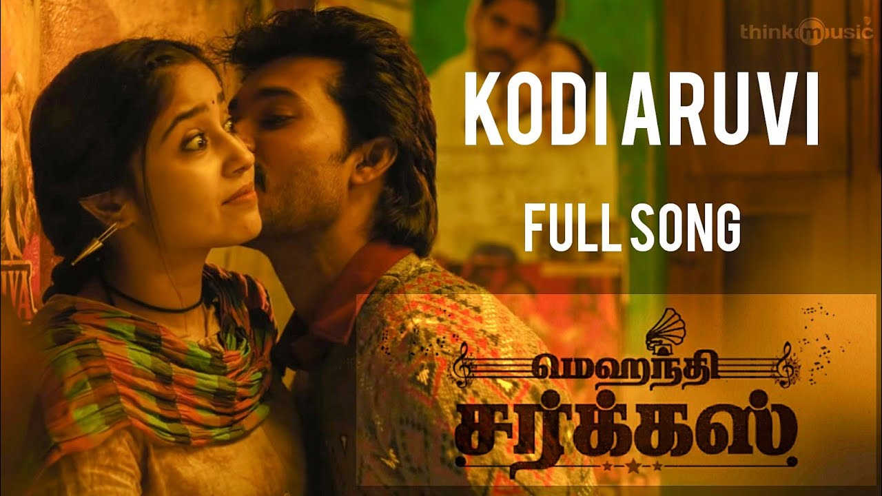 Kodi Aruvi Mp3 Song Download