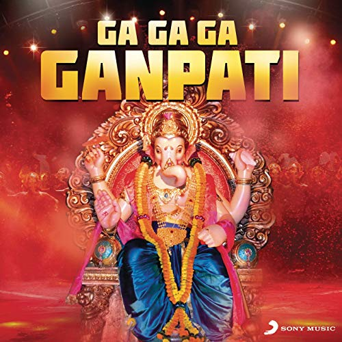 Deva Shree Ganesha Song Download Mp3 Free Download