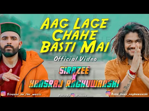Photo of Aag Lage Chahe Basti Mai Mp3 Download in High Quality Audio Free