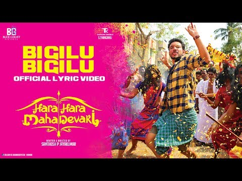 Photo of Bigilu Mp3 Song Download in High Definition [HD] Audio For Free