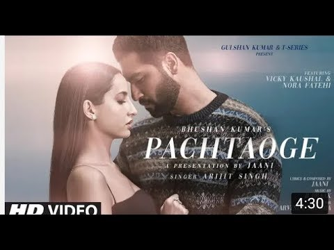 Photo of Mujhe Chod Ke Jo Tum Jaoge Lyrics Mp3 Song Download HD Free