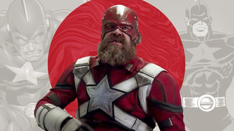 Red Guardian Will