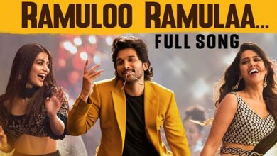 Photo of Ramulo Ramula Song Download Mp3 in HQ | Anurag Kulkarni | Mangli