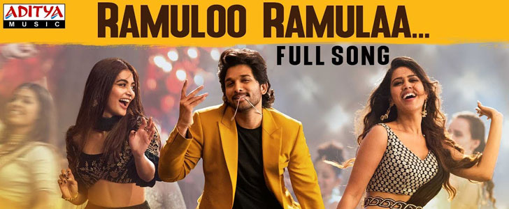 Ramulo Ramula Song Download Mp3