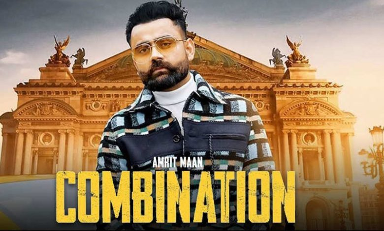 Combination Song Mp3 Download