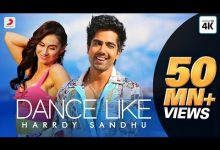 Photo of Dance Like Mp3 Song Download in High Definition [HD] Audio