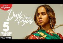 Photo of Duji Vaar Pyaar Mp3 Song Download Mr Jatt in HD Audio