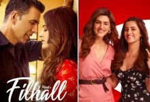 Photo of Filhaal Song Download Mr Jatt in 320kbps HD Audio For Free