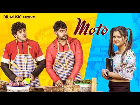 Haye Re Meri Moto Mp3 Song Download