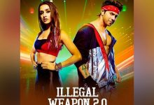 Photo of Illegal Weapon 2.0 Mp3 Song Download Djpunjab For Free