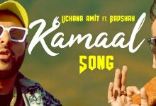 Photo of Kamaal Hai Song Mp3 Download Pagalworld Mr Jatt HD 320kbps